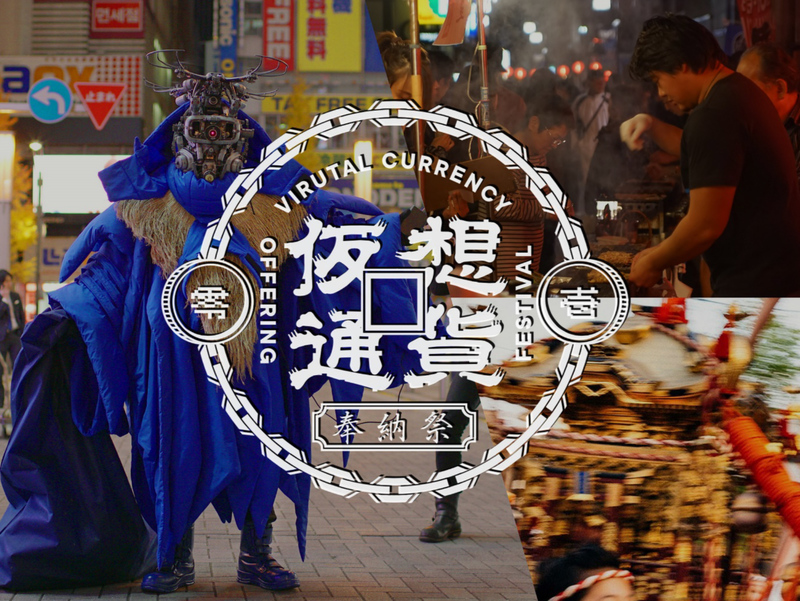 """A person dressed in a blue monster-ish costume stands in a japanese market at nighttime. A white logo with a circle made of chains with some japanese kanji are on top."