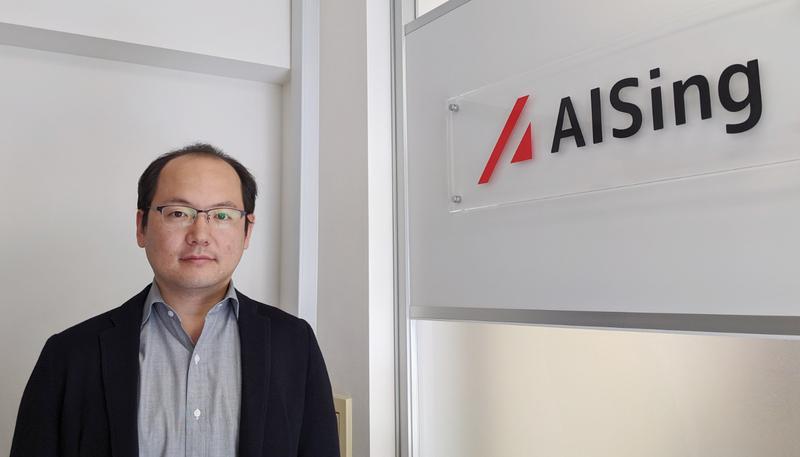 Proprietary edge AI Developer AISing raises 300 million yen