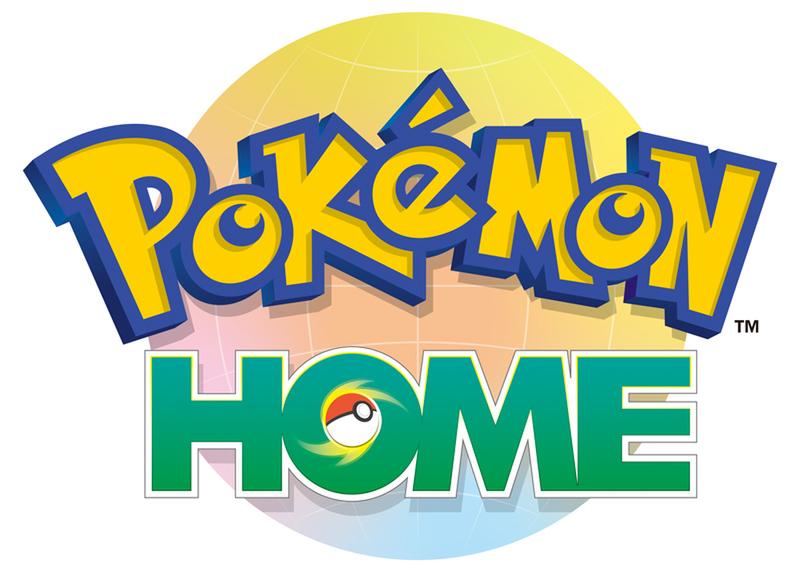 ポケモンのグラウドサービス「Pokémon HOME」が2020年2月に配信開始