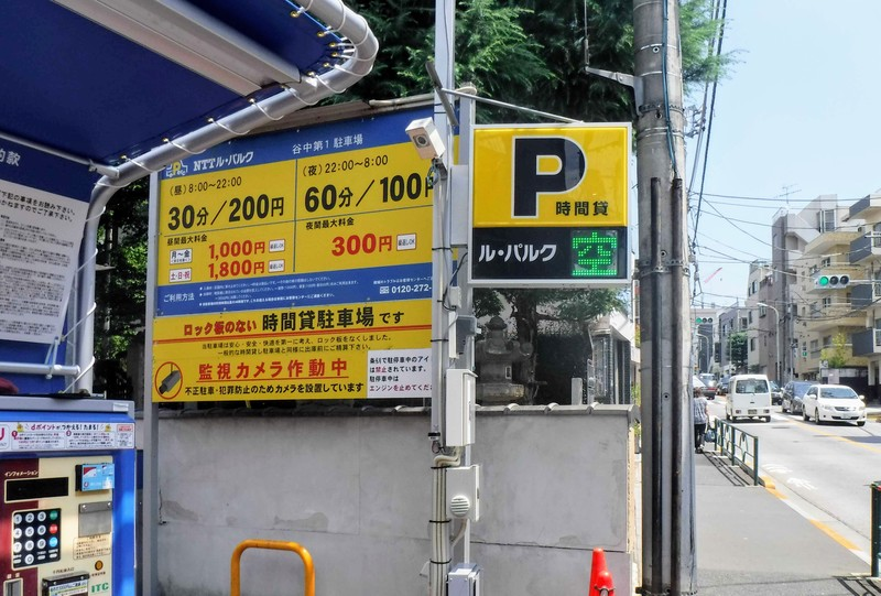 Launch of AI demonstration experiment to optimize coin-operated parking lot fees
