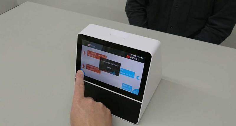 53言語対応で7型ディスプレイを搭載したAI翻訳機が発表