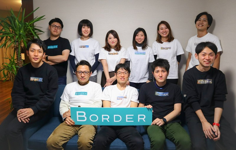 Border, provider of the Business Travel Support Cloud, raises funds of roughly $1.37M