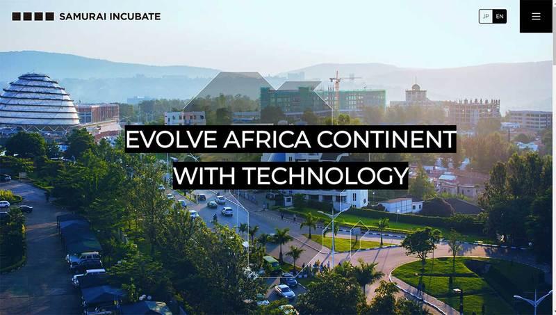 総額20億円を目指したアフリカのスタートアップ支援ファンドが組成