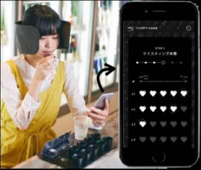 AI活用で日本酒を巡るラリーなど、新潟市で観光分野の実証実験