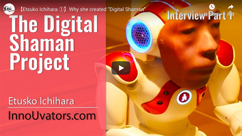 "【Etsuko Ichihara ①】Why she created ""Digital Shaman"""