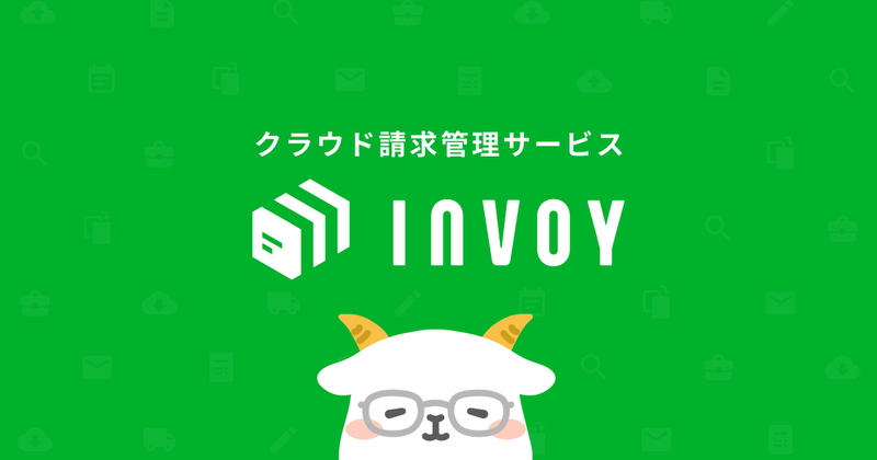 Official launch of free cloud invoice management service INVOY