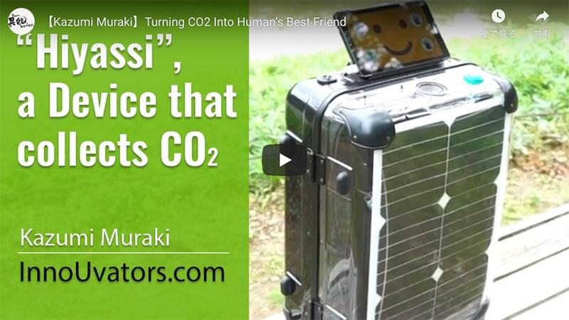 二酸化炭素は友達 |村木風海
