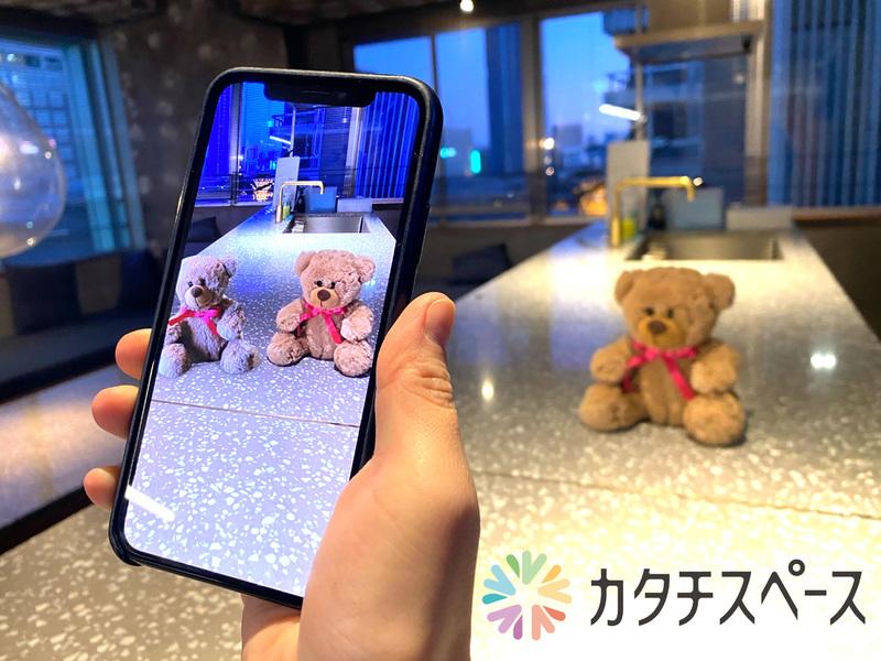 スマホの写真撮影感覚で3Dデータを作成してシェアできる「カタチスペース」