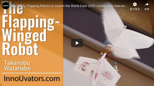 The WiFly: Flapping Robots to swarm the World Expo 2025 | InnoUvator Interviews