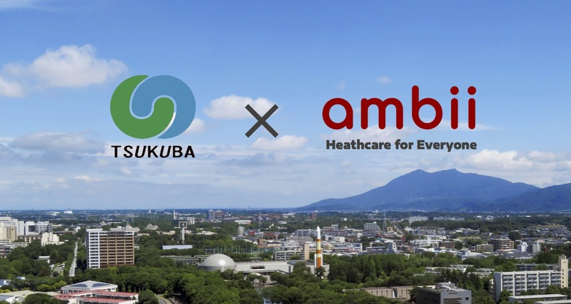 Ambii trial implementation of a multilingual digital medical questionnaire for 12 languages ​​in Tsukuba City