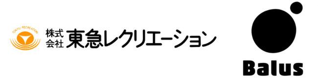 Balus and Tokyu Recreation