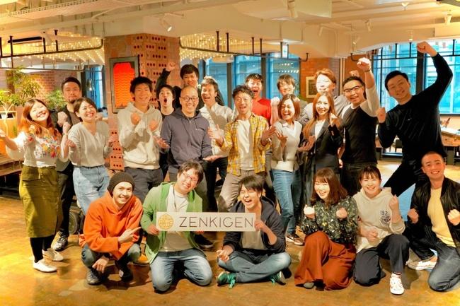 ウェブ面接サービス「HARUTAKA」のZENKIGEN、8億円の資金調達を実施