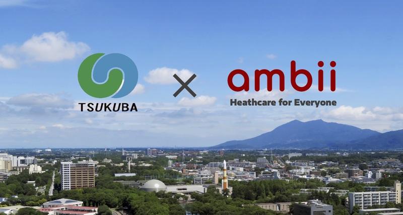 Ambii、12カ国語対応のデジタル問診票をつくば市で試験導入