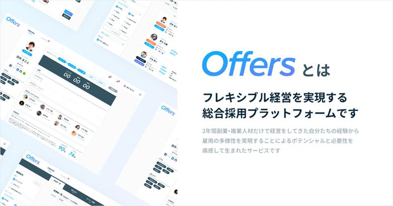 Overflow raises $1M for second-job recruitment platform