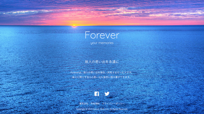"Launch of ""Forever,"" a memorial service that stores and shares the memories of a loved one who has passed away as a webpage"