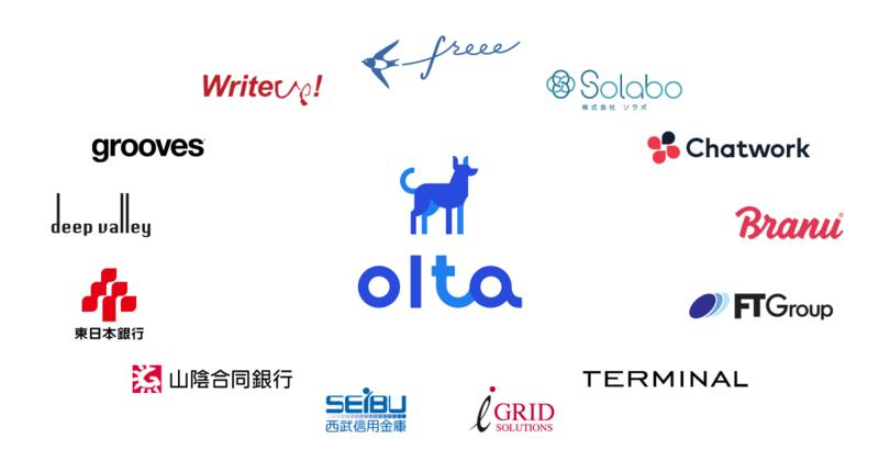 OLTA、コロナ禍で資金繰り悪化する中小企業を支援