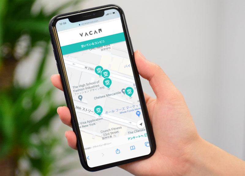 店舗の混雑状況をリアルタイムを把握する「VACAN」を提供開始