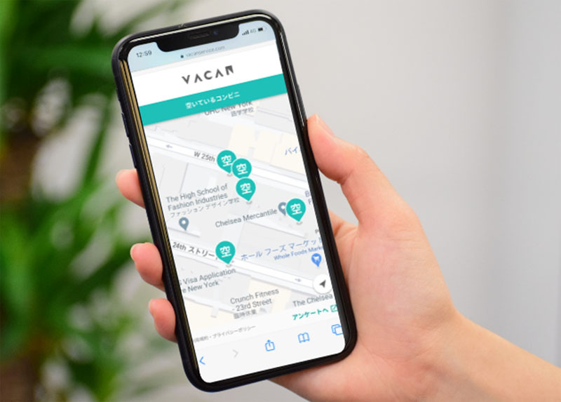 """VACAN,"" a new technology that allows users to verify how crowded or vacant shops are"