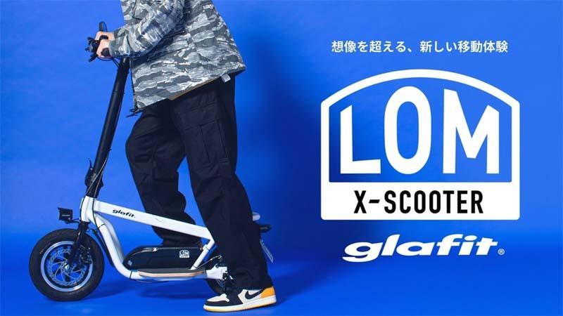 X-SCOOTER LOM