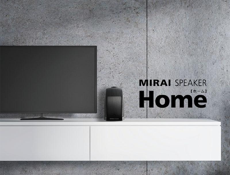 高齢者や難聴者にも聞こえやすい音に変換する「ミライスピーカー・ホーム」発売