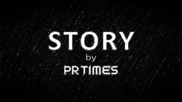 PR Times starts its publicity platform service which allows companies and organizations to announce their insider stories