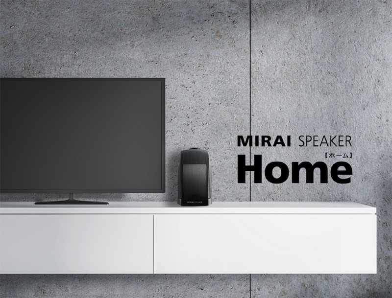 "Release of ""MIRAI SPEAKER Home,"" which converts sounds so that they are easy to hear for the elderly and hearing-impaired"