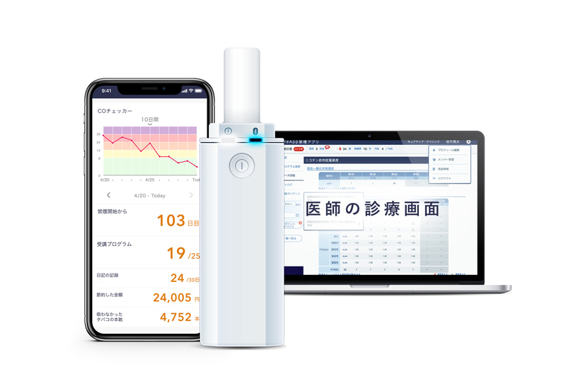 CureApp's nicotine dependency treatment app and CO Checker receive first regulatory approval in Japan