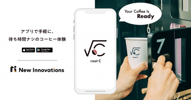 AI cafe robot developer New Innovations raises $1.58M