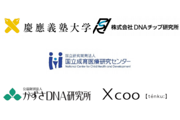 ヒト幹細胞分化に関わる転写因子の網羅・同定の研究結果が発表
