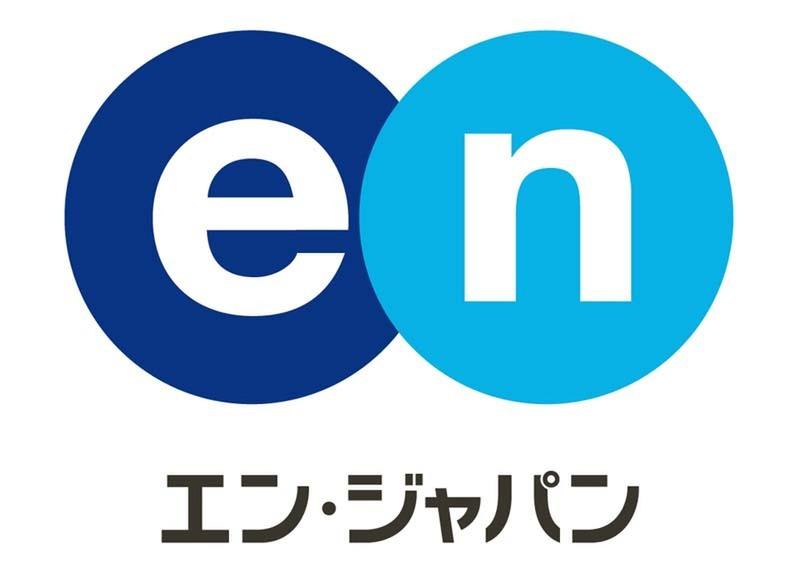エン・ジャパン、スタートアップと提携して中小企業向けDXソリューション事業に参入