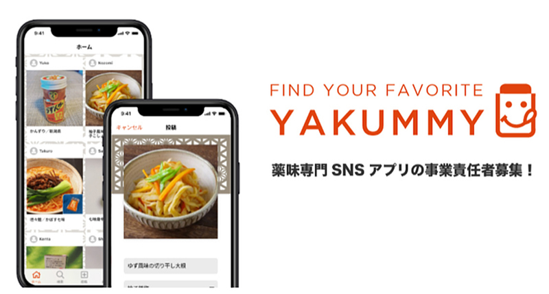 Uni'que begins provision of Yakummy, a social media app for yakumi lovers