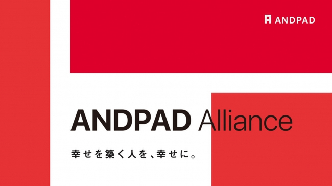 Andpad, a cloud-based construction project management service, raises around $3.7M via third-party allotment of shares