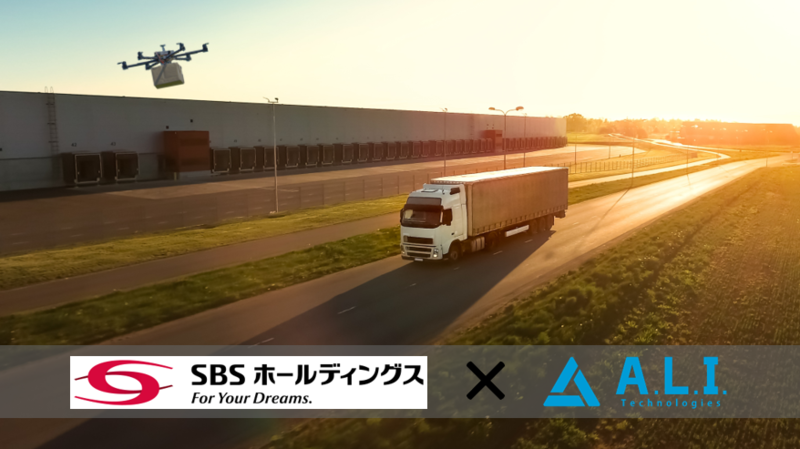 A.L.I. and SBS Holdings to jointly test logistics drones