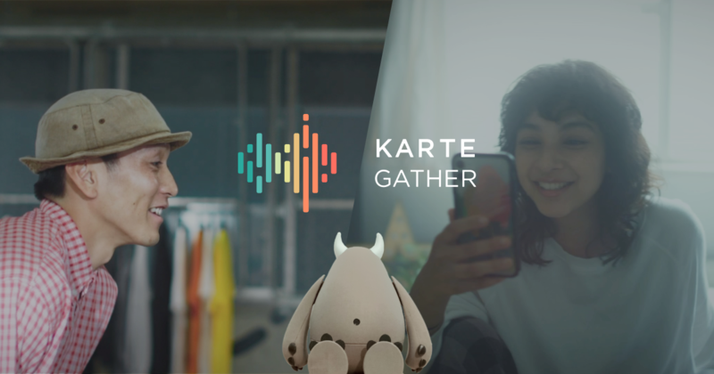 """Launch of """"KARTE GATHER,"""" a product that imparts new value to stores through toy-mediated online customer service"""