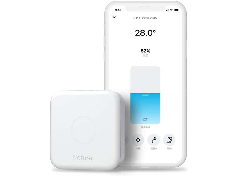 Nature Remo 3, a third-generation smart remote capable of realizing smart homes with ease