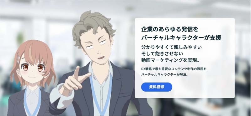 """The new virtual character of the DX Cloud Tool """"riclink"""" can be used for company promotion efforts"""