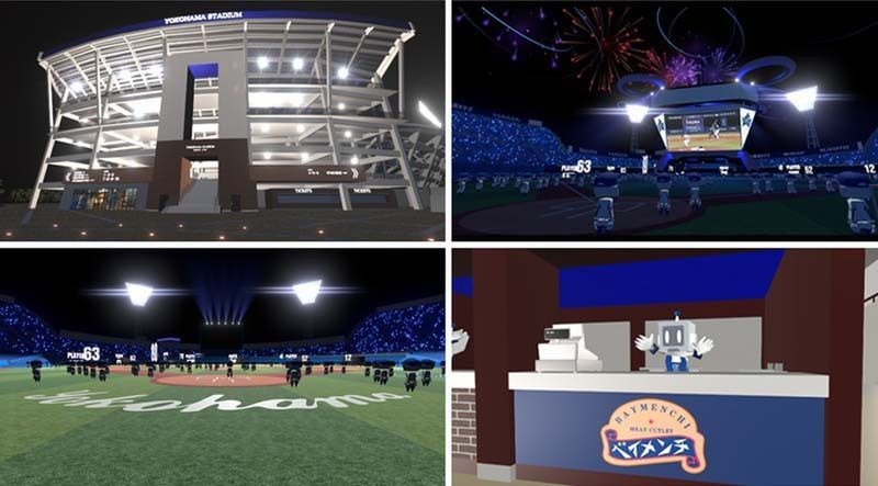 Virtual Hamasta, a VR space where you can watch matches and cheer on your favorite players, by KDDI and Yokohama DeNA BayStars
