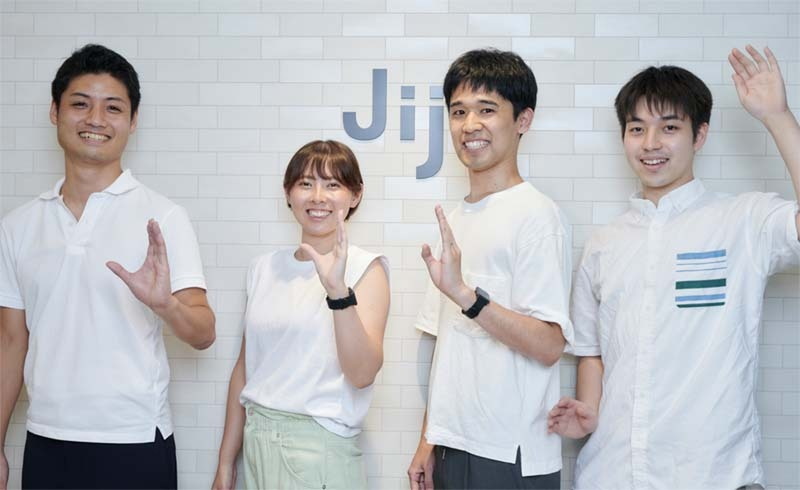Jij, a quantum annealing research company, raised $1,900,000 in funding