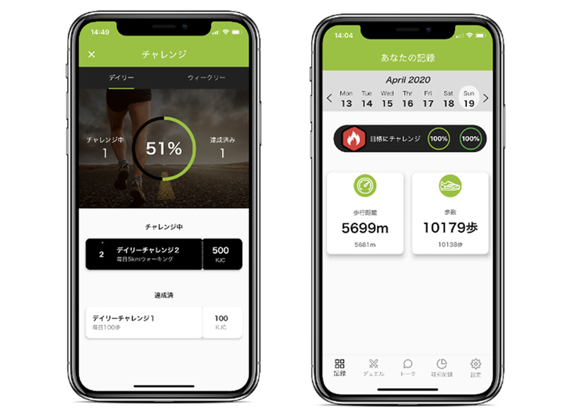 LEAF is a healthcare app designed for businesses that can improve communication between employees