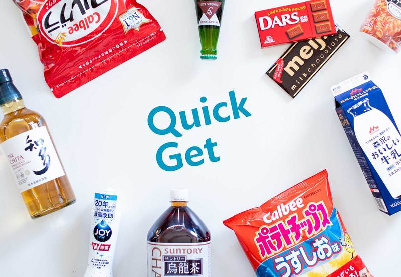 """The official release of """"QuickGet"""", a digital convenience that delivers products in a minimum duration of 5 minutes and within 30 minutes"""