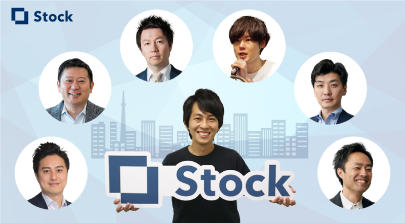 Information sharing tool operator Stock raises a total of $940,000 in seed round