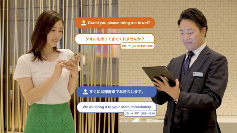 """Launch of """"Kotozna In-room,"""" a multilingual communication tool for accommodation facilities"""