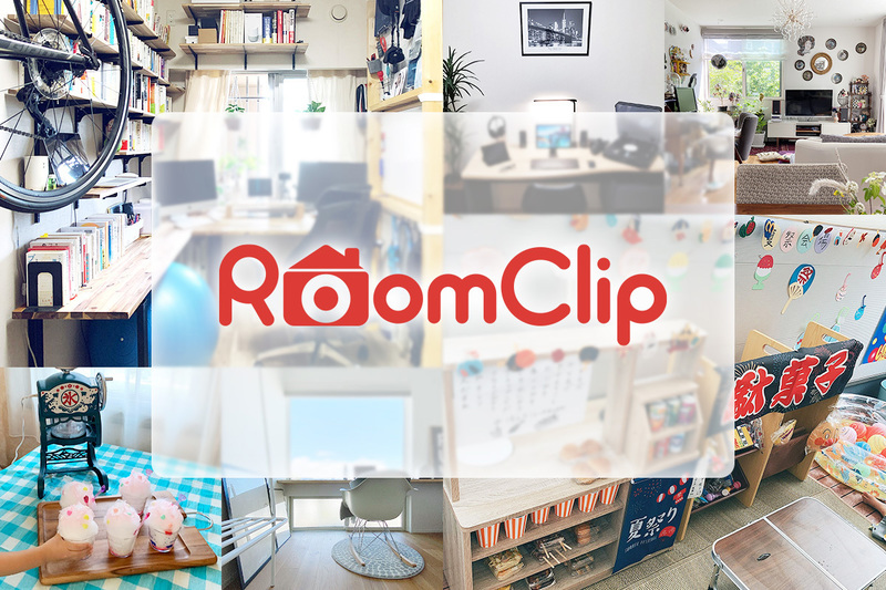RoomClip raises $9.41M for inspiration photo sharing service