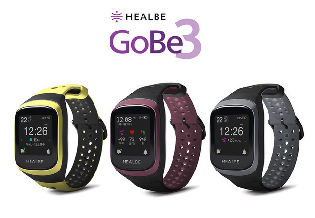 """Preorders for """"GoBe3,"""" a smart band that automatically measures calorie intake, will open on September 18"""