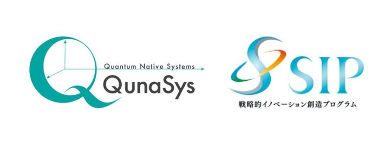 Quantum cloud computing service QunaSys Qamuy begins offering private beta