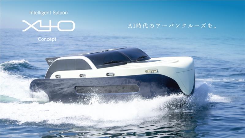 Marine X announces X40 Concept, a concept aimed at realizing an autonomous ship in 2023