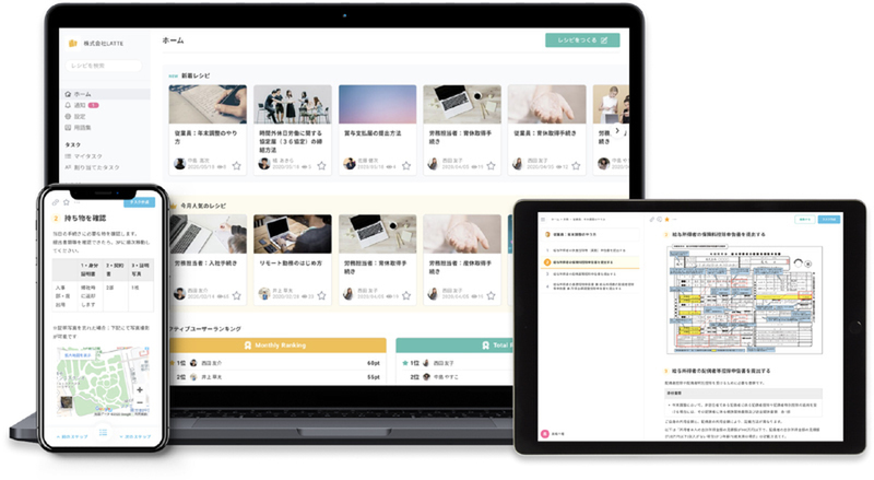 Noco, known for its collaboration tool, toaster team, raises a total of $710,000 in funding