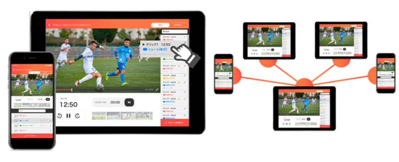 Data Stadium releases MY TAGTIC app for sports video analysis