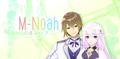 合成音声で花江夏樹、内田彩の声を完全再現したフルボイスAI対話アプリ「M-Noah」