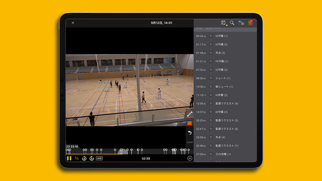 """Sports video analyzer """"myDartfish Pro S"""" releases real-time remote sharing and other new functions"""